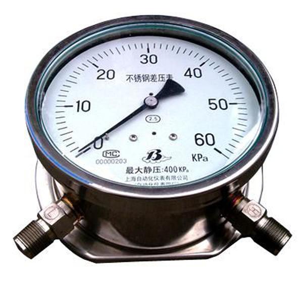 高靜壓不銹鋼差壓表