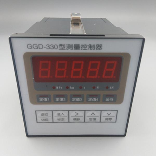 GGD-330型測量控制器