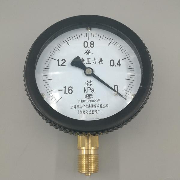 YE-75、100、150膜盒壓力表
