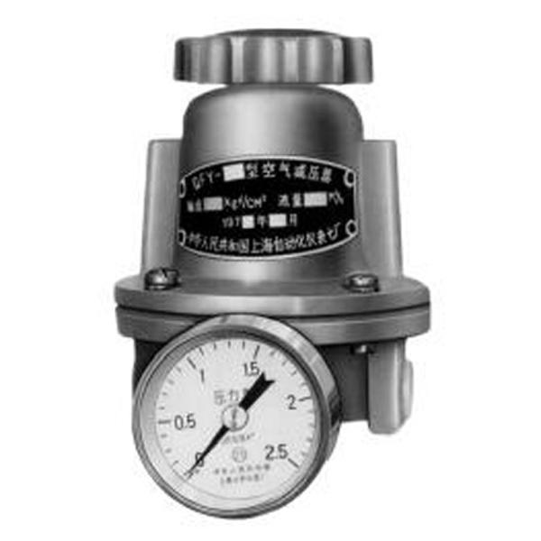 QFY空氣減壓器